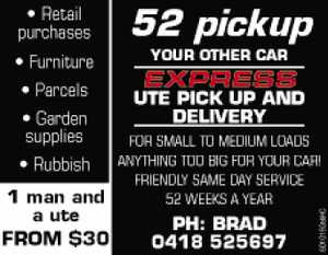YOUR OTHER CAR