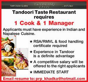 Tandoori Taste Restaurant