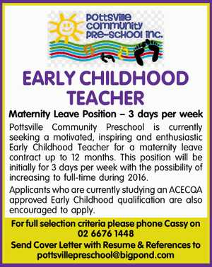 EARLY CHILDHOOD TEACHER 