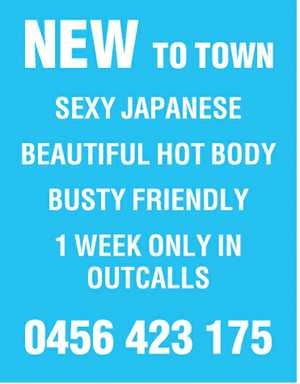 Sexy Japanese