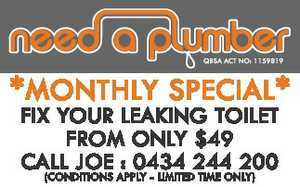 QBSA ACT NO: 1159819