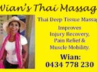 WIAN'S THAI MASSAGE