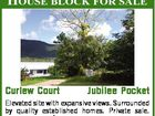 HOUSE BLOCK FOR SALE