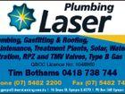 Laser Plumbing Gympie