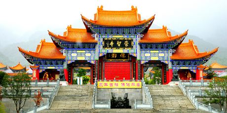 Temple in the Yunnan Province of China.