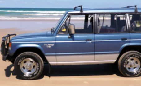 It is believed the man may be travelling in a blue 1990 Mitsubishi Pajero with Queensland registration 916 JAJ