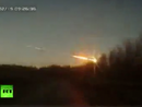 Meteorite passes through Earth's atmosphere