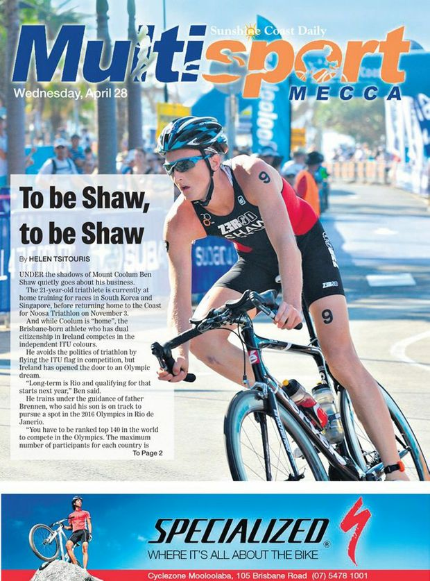 The Sunshine Coast's own multisport e-magazine.
