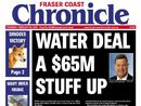 """MAYOR Gerard O'Connell is """"100% certain"""" the council will be exempt from stamp duty as it again attempts to take complete control of Wide Bay Water."""