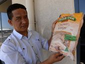 WHEN Bundaberg man Pranaya Gurung grabbed some Aldi chicken wings and drumsticks out of his fridge, he was met with a foul stench that made his stomach turn.