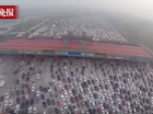 IF you thought the traffic was bad in Australia then spare a thought for the poor motorists who were left stranded in this 50-lane traffic jam in China