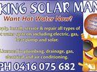 King Solar Man