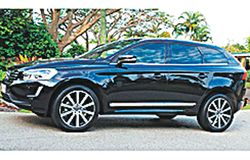 """2015 Volvo XC60 T5 Luxury SUV 8,200kms, new cond, tan leather seats & trim, 20"""" wheels...."""