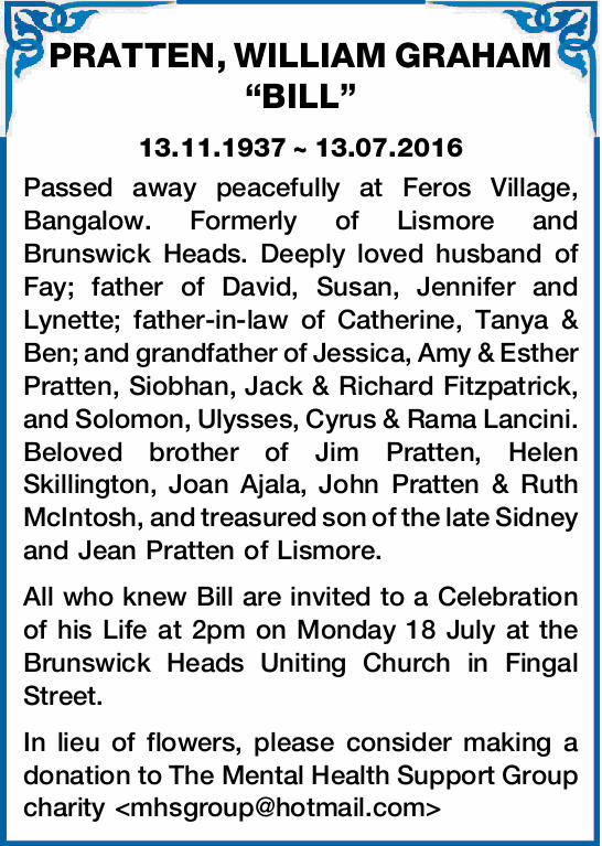 13.11.1937 ~ 13.07.2016