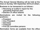 NOTICE TO MEMBERS ANNUAL GENERAL MEETING OF BILOELA ANZAC MEMORIAL CLUB INC