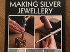 Book - Making Silver Jewellery