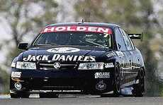 Queensland Raceway is one of the shortest on the Australian V8 Supercar calendar.