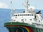 AT ANCHOR: The Greenpeace ship Esperanza.
