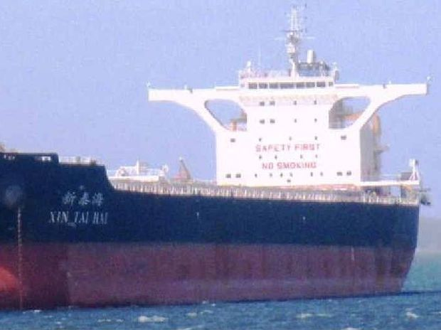 GOTCHA: The Chinese company owning bulk carrier Xin Tai Hai and the ship's master were fined for dumping garbage at sea.