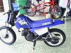 This Yamaha PW50 was stolen from disability pensioner Tony Montgomery's backyard yesterday.
