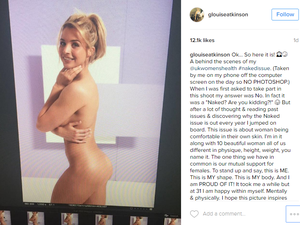 Gemma Atkinson: 'This is my body. And I am proud of it!""