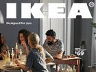 WOULD you drive to North Lakes for furniture? The Ikea catalogue has landed in letterboxes and on doorsteps of homes across the Sunshine Coast this week.