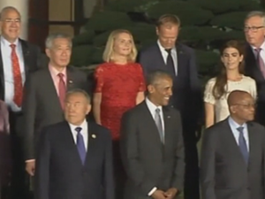 G20 begins with style in China