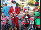 Join us for a slow-paced family bike ride to celebrate the festive season and look at the christmas lights!