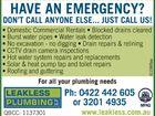 Leakless plumbing