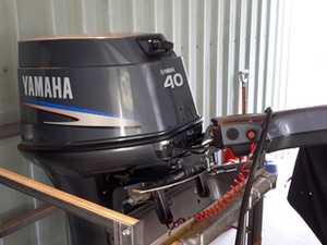 AS NEW - YAMAHA 50HP/2 STROKE
