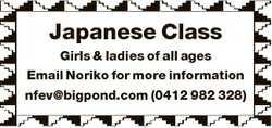 Japanese Class Girls & ladies of all ages Email Noriko for more information nfev@bigpond.com (04...