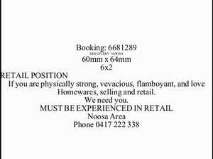 RETAIL POSITION