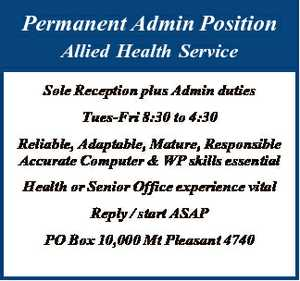 Permanent Admin Position Allied Health Service