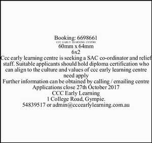 CCC Early Learning Centre is seeking SAC Co-ordinator and relief staff