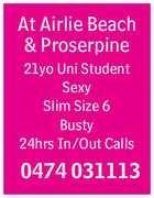 At Airlie Beach & Proserpine