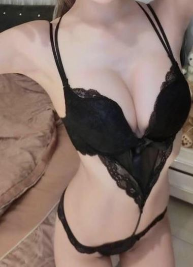 AMAZING ASIAN