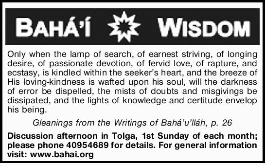 Only when the lamp of search, of earnest striving, of longing desire, of passionate devotion, of...