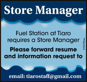 Store Manager Required,