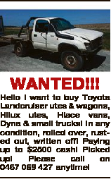 WANTED!!!