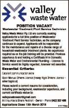 POSITION VACANT