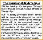 The Guru Nanak Sikh Temple
