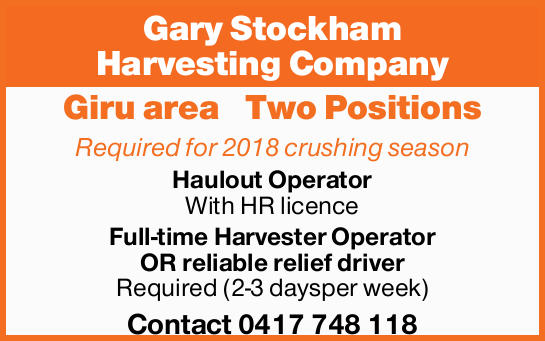 Gary Stockham Harvesting Company