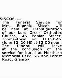 Browsing Funeral Notices | NSW & QLD Classifieds | Geelong