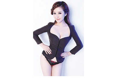 Daisy is a Stunner