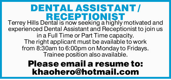 DENTAL ASSISTANT / RECEPTIONIST