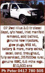6857456aa 07 2wd Hilux 3.0 ltr diesel 5spd, c/c head, Inlet manifold removed, acid bathed, genuine n...