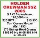 HOLDEN CREWMAN SSZ 2005