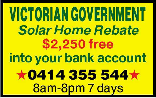 Solar Home Rebate