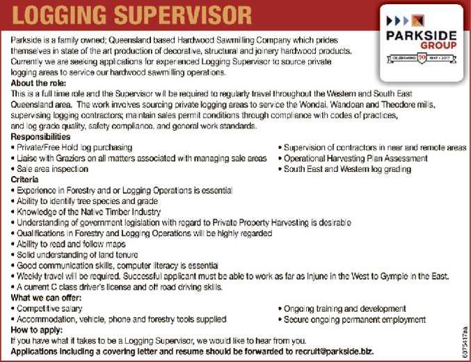 Logging Supervisor