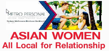 ASIAN WOMEN All Local for Relationship   XMAS PARTY 24/11 with local Asian women   529/32...